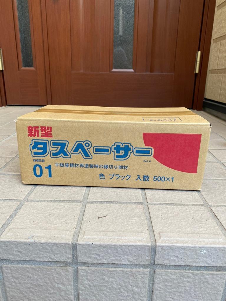 T様邸 西戸崎_210303_3