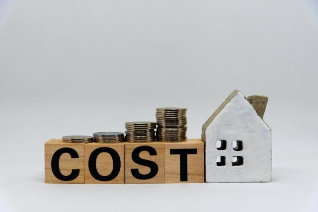 コストと家
