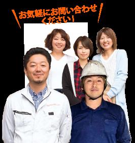 外壁の塗り替えに関するご相談は福島店にお気軽にお問合せ下さい!
