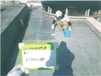 屋上プライマー塗布作業