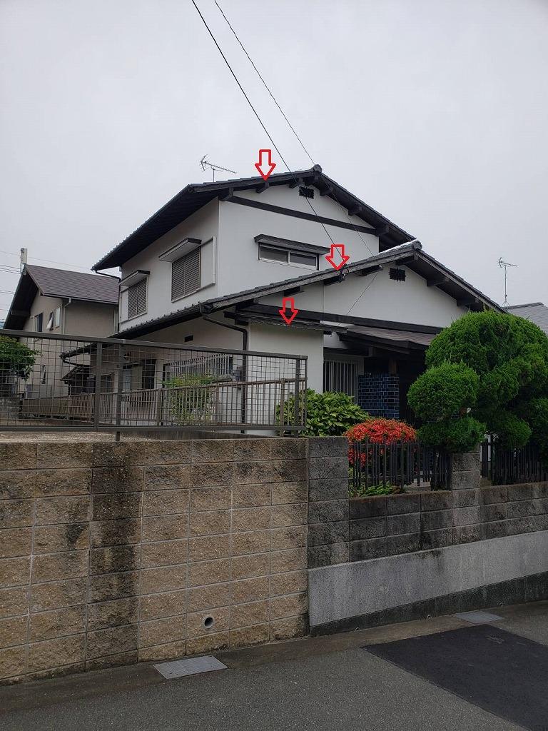 高見台 K様邸