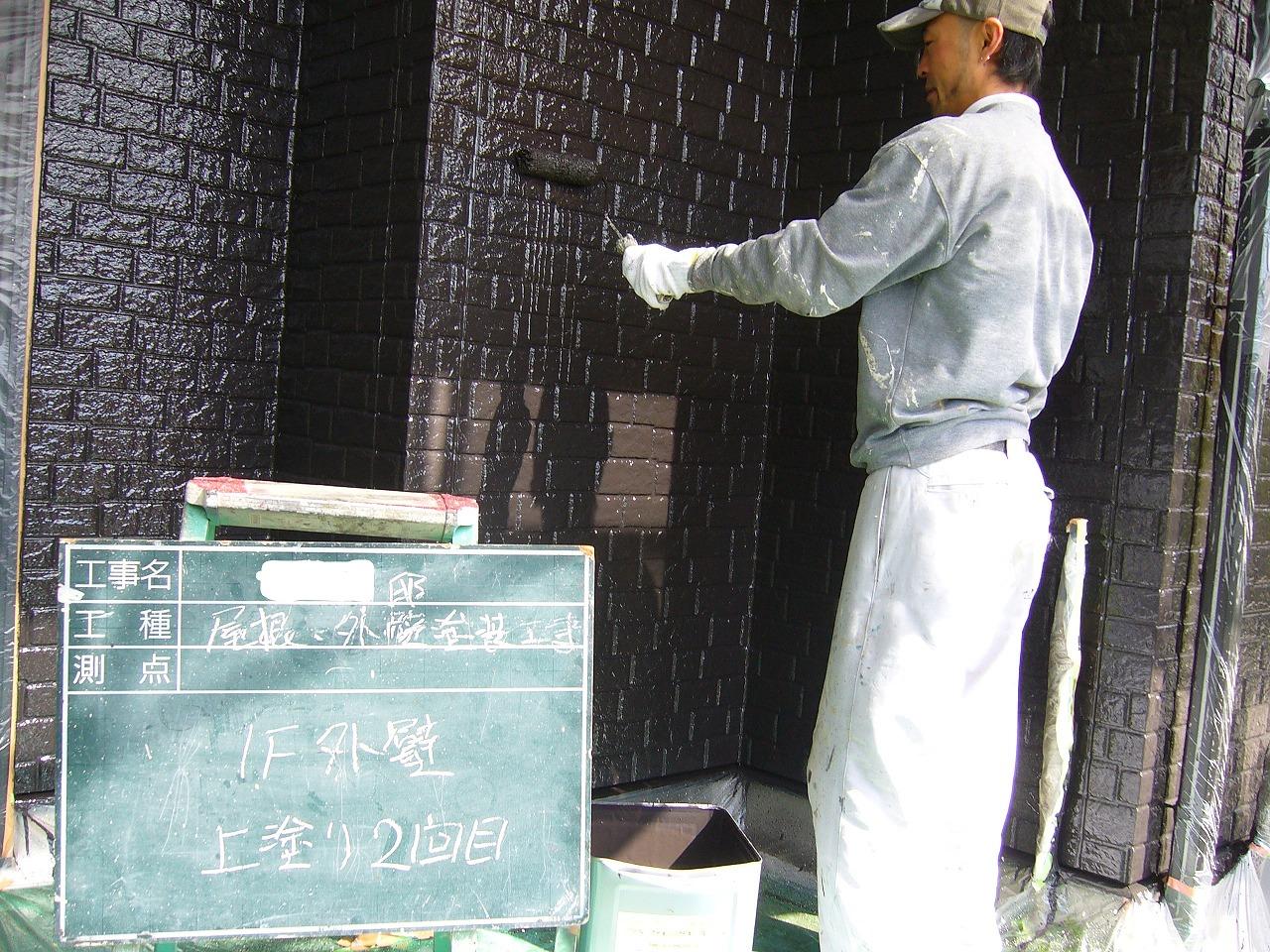 外壁塗装中塗り工程