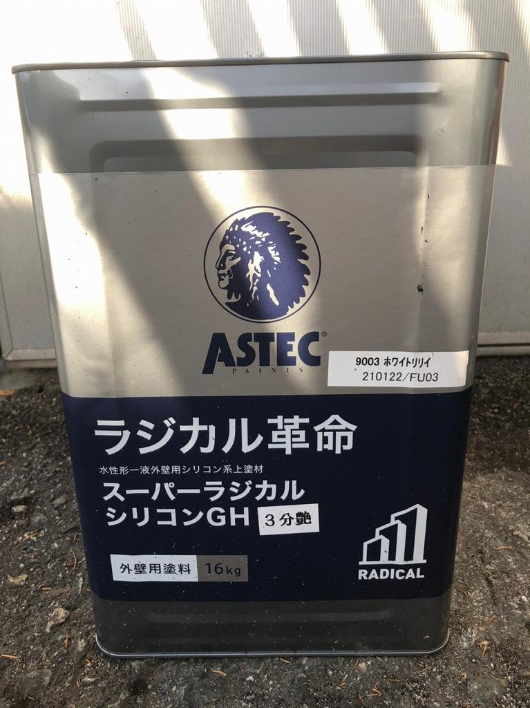 松寿園デイサービスセンター_210209_40