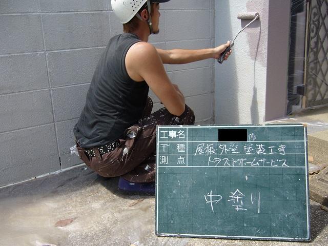 門‗外壁中塗り